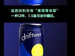 百事可乐将推助眠饮料