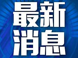 """日本新首相表态""""反华包围圈"""""""