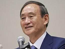 菅义伟正式出任日本新首相