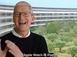 iPhone12没发布 2020年苹果秋季新品发布会全程回顾