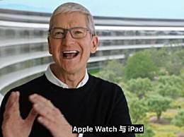 苹果秋季发布会iPhone12没发布