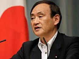 菅义伟正式出任日本首相