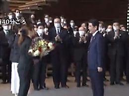 安倍辞任后离开首相官邸