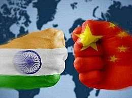 印度:给解放军造成重大伤亡