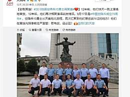 汶川地震空降兵15勇士再聚首