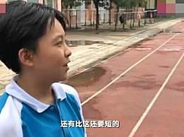 教育局回应中学要求女生统一发型