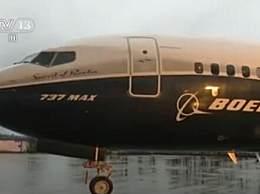 波音737MAX空难调查报告