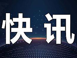 鲍毓明被吊销律师执照