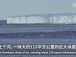 北极古老冰川1.1亿平米冰层断裂