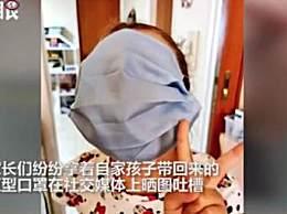 希腊政府给学生发巨型口罩引吐槽 挖出孔来完全可以当面具