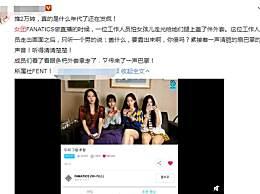 韩女团成员用衣服遮腿被阻止 被扇耳光女生疑似中国女生廉思嘉