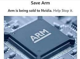 ARM联合创始人向首相求救