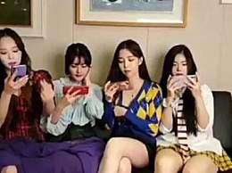 韩女团成员用衣服遮腿被阻止 所属经纪公司道歉