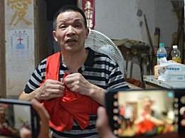 张玉环请求追责16名办案人员 追究其造成冤假错案的刑事责任