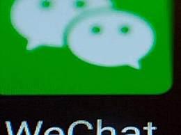 美国政府允许美国华人继续用微信
