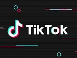 TikTok将启动纽约上市