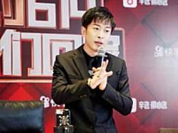 网红辛巴2.16亿入股上市公司