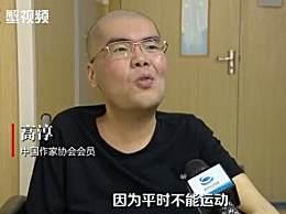 36岁男子全身瘫痪成作家 数年写了百万字小说太励志!