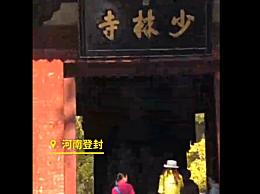 少林寺回应注册666个商标 因名称曾被人滥用为保护少林品牌