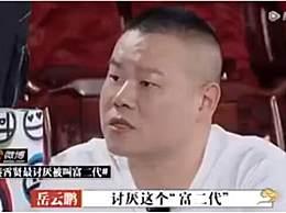 秦霄贤最讨厌被叫富二代是怎么回事
