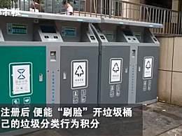 北京推出人脸识别垃圾桶