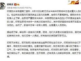 胡锡进: 中印冲突有中国官兵牺牲 印军在那场冲突中一共有20名官兵