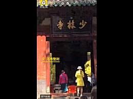 少林寺回应注册666个商标 是为了保护少林品牌