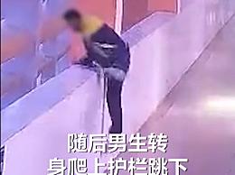 14岁男生被母亲扇打后跳楼坠亡