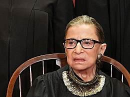 美国大法官金斯伯格去世 美国联邦最高法院历史上第二位女性大法官