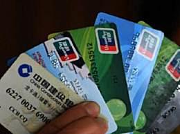 10月1日至4日加班发3倍工资 2020国庆中秋加班工资计算方法