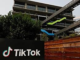 TikTok创作者起诉美国政府