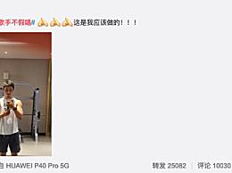 魏晨回应专业歌手不假唱
