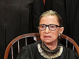 美国大法官金斯伯格去世 美国政坛或迎来巨大变化
