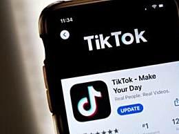 特朗普:与TikTok交易将很快达成