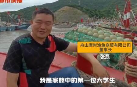 海归放弃百万年薪当渔贩子 运用现代理念来卖鱼