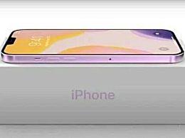 2020iphone12上市时间已定什么时候 苹果12预售价格是多少钱