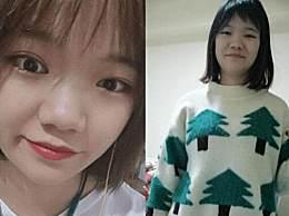 21岁女子失踪曾患抑郁症