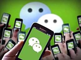 重磅!微信的禁令被叫停 美国微信用户可以继续下载和使用微信