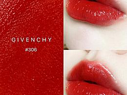 什么颜色的口红最显白?最显白的口红颜色型号大全