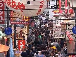 日本将为新婚夫妇发放4万元补贴