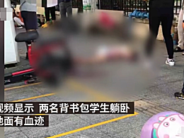 广州一幼儿园附近发生捅伤学生事件