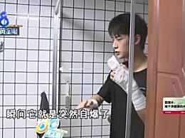 浴室玻璃门自爆割伤手