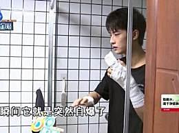 小张被浴室玻璃门割伤手