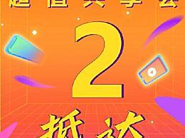 2021湖南卫视大剧片单