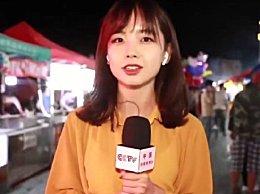 央视记者王冰冰资料照片简历 王冰冰是谁为什么这么火