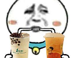 秋天的第一杯奶茶是什么梗