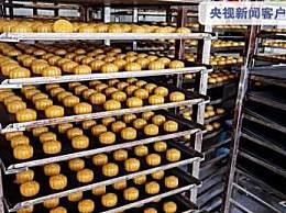 上海查获18万个假冒品牌月饼 涉案金额3000余万元