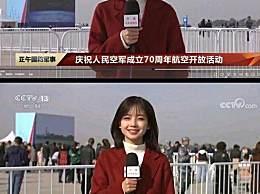 央视记者王冰冰个人资料履历