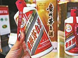 中纪委点名茅台等酒节前涨价 警惕高端白酒涨价引发不正之风回潮