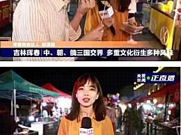 央视高颜值女记者走红 央视美女记者王冰冰个人资料简介